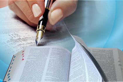Memahami Lafal, Tekanan, Intonasi, dan Jeda dari Teks yang Dibacakan Guru