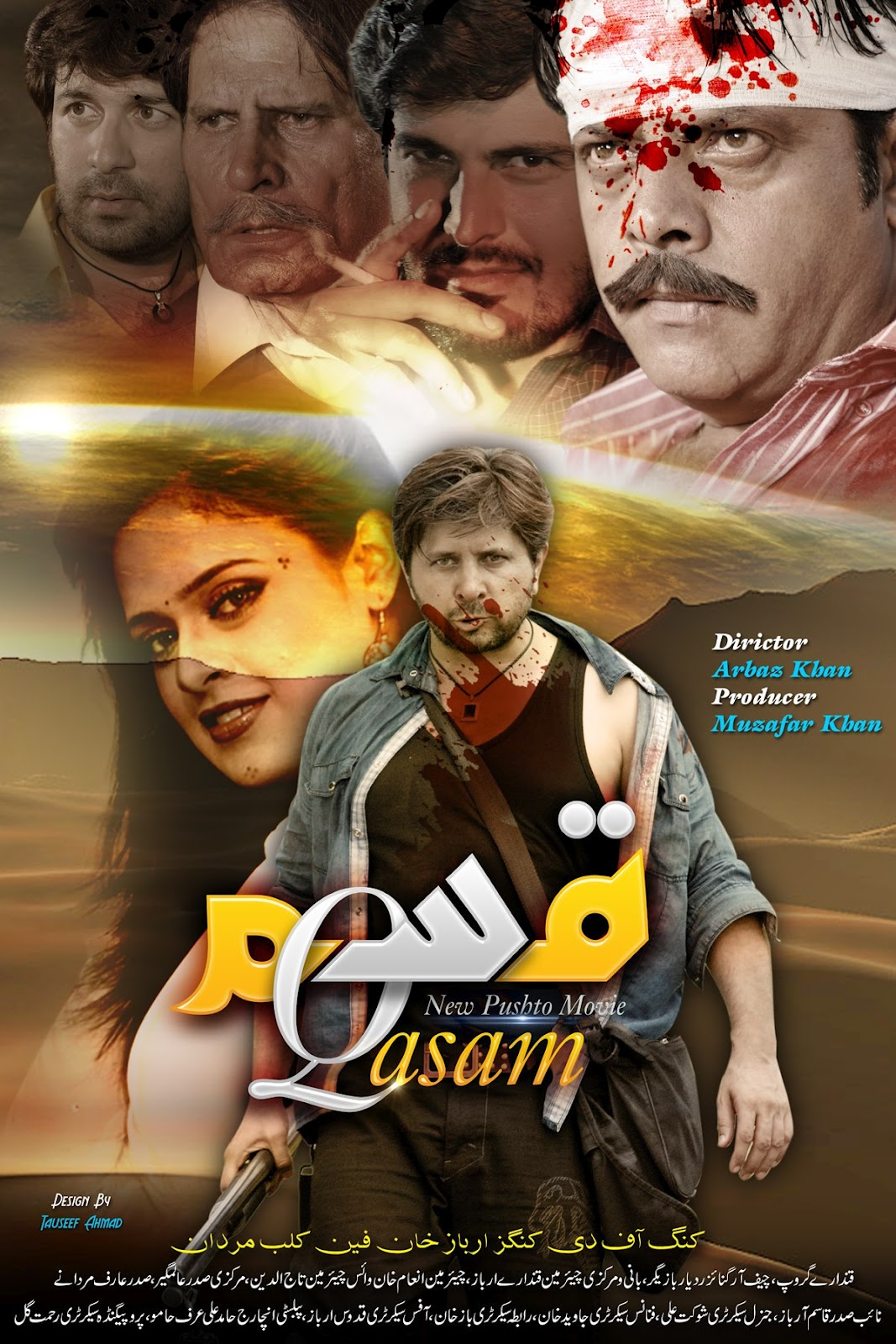 Welcome Rustam Computer Arbaz Khan New Pashto Film Qasam