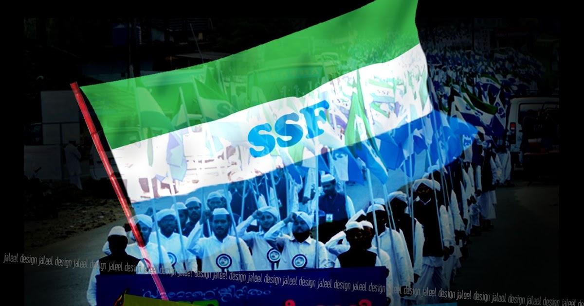 Ssf 40th anniversary conference varshikam kaloor for Ssf home designs