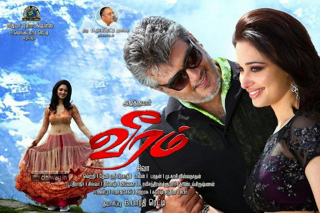 Veeram Movie First Look Poster