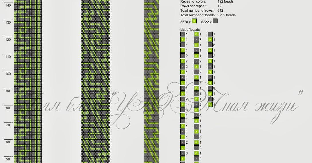 Схема жгута крючком 2 цвета схема