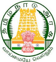 How to Buy Tamilnadu School Books Online
