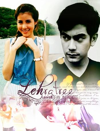 Leh Ratree 2015 poster