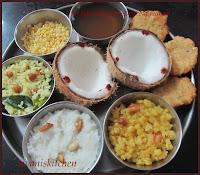 Sri R.Rajeswari Devi Naivedyam