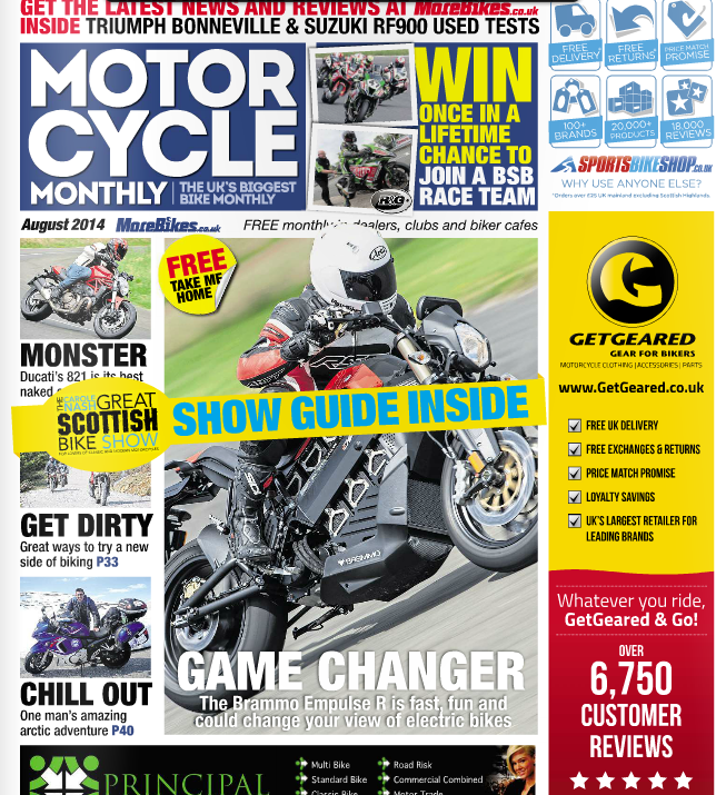MotorCycle Monthly cover