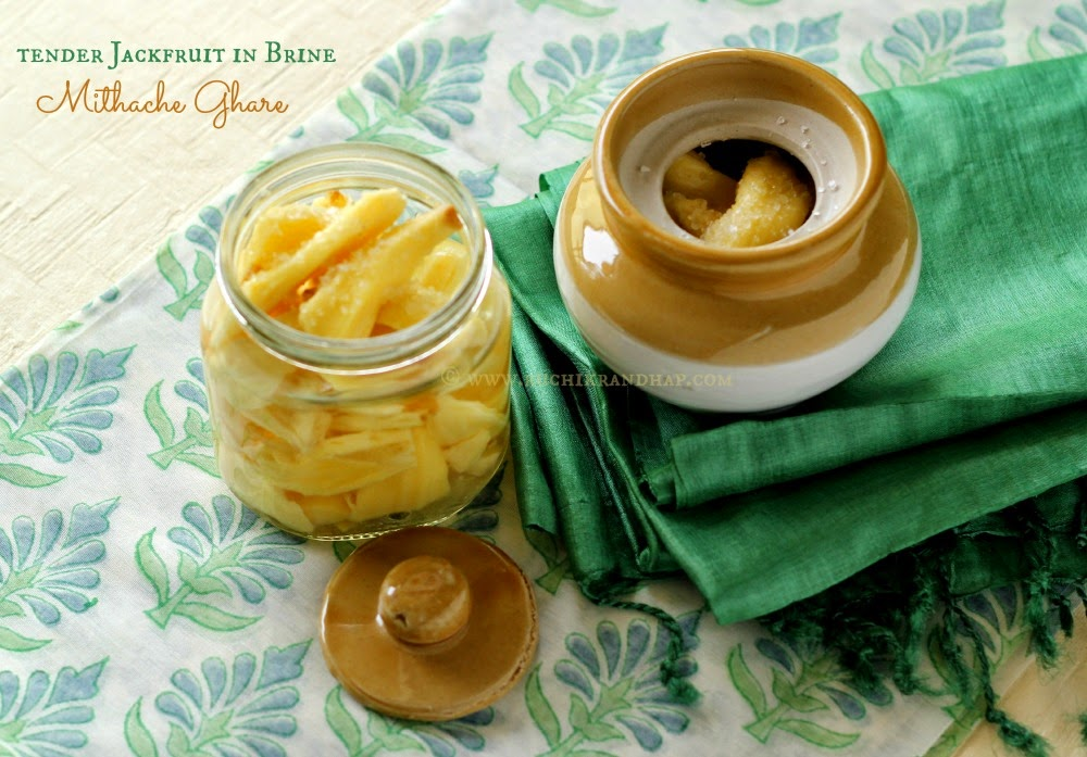 mithache ghare | kolache ghare | tender jackfruit in brine (salted raw jackfruit)