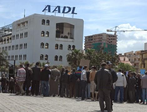 قائمة المستفيدين من سكنات عدل لولاية الجزائر العاصمة AADL 2013