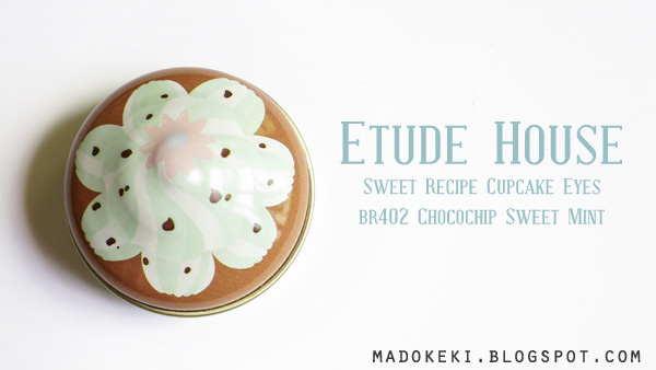 Etude House Sweet Recipe Eyes BR402 Chocochip Sweet Mint