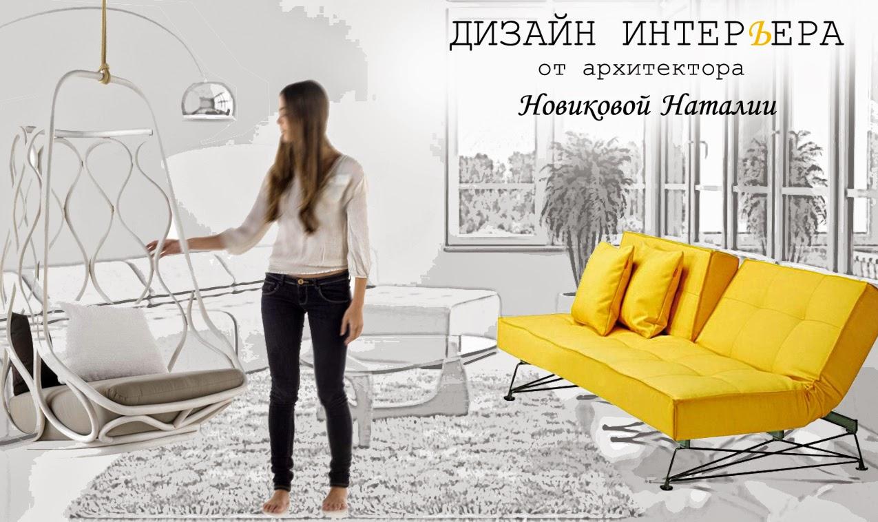 Дизайн 2-х комнатных квартир 54 кв м фото