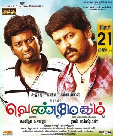 Watch Venmegam (2014) DVDScr Tamil Full Movie Watch Online For Free Download