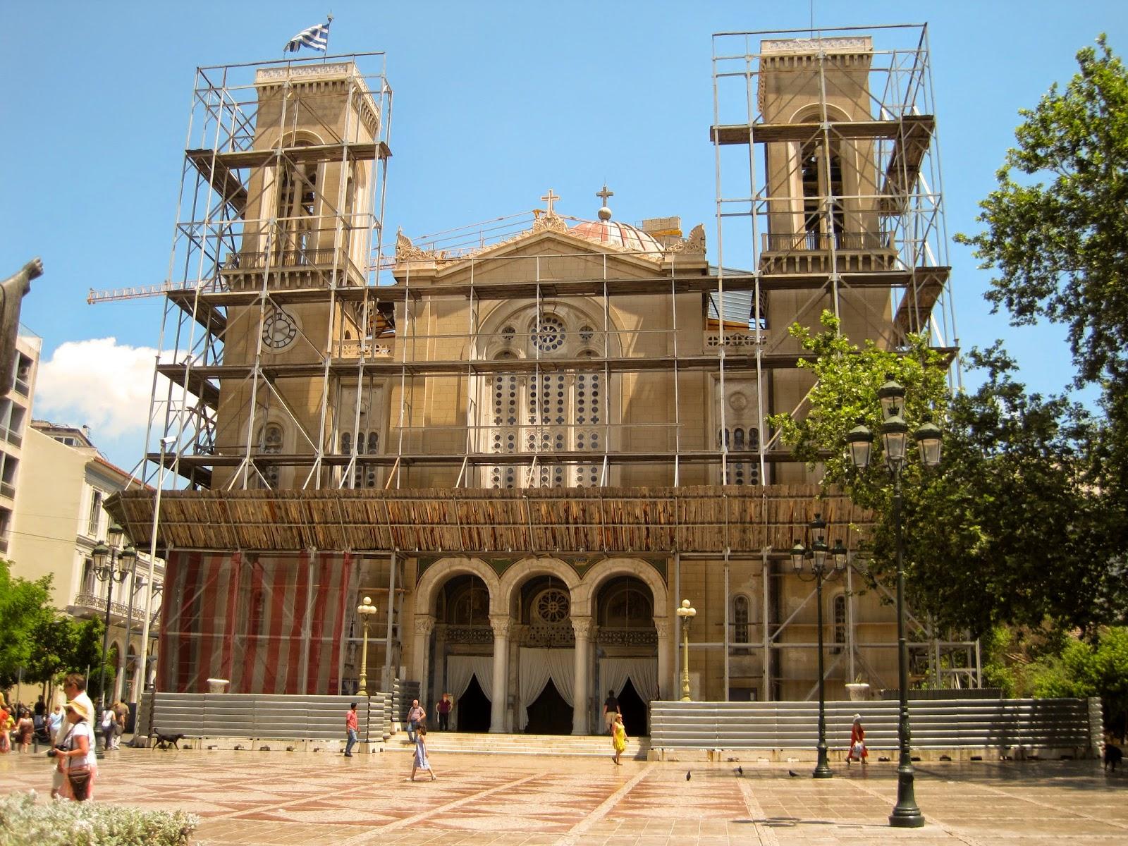 La Catedral Metropolitana de la Anunciación de Atenas