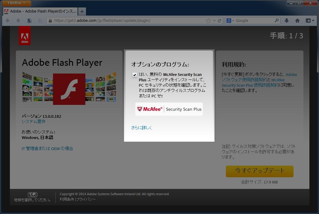 Adobe Flash Player Distribution