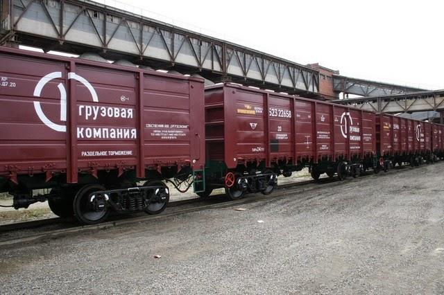 Украина ввела экономические санкции вотношении 18 русских компаний