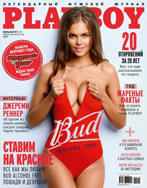 журнал фото плейбой 2015