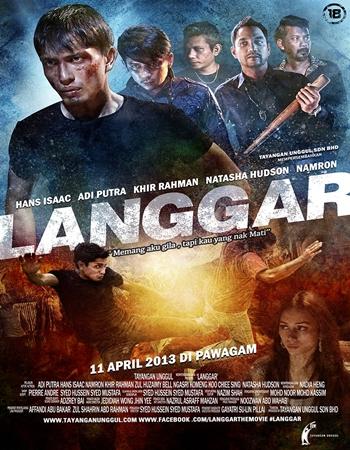 kongsi full movie download 3gp format