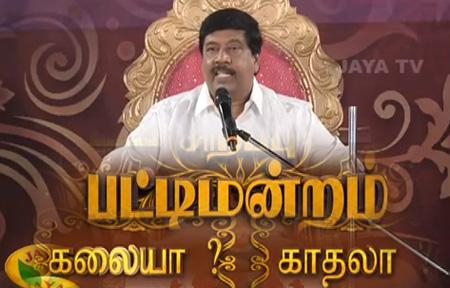 Pattimandram Special Program Jaya TV – Kalaiya Kadhala