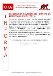 SE CONVOCA REUNIÓN DEL COMITÉ DE EMPRESA EL 25/01/2019