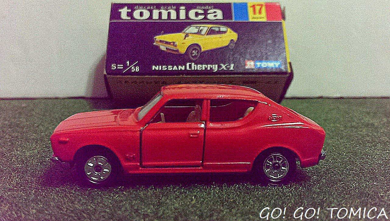 Go! Go! Tomica: I Love Old Japanese Coupe