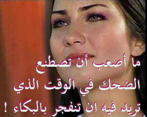 صور نیک اولاد مع امهات نیک امهات عربی عکس تلگرام