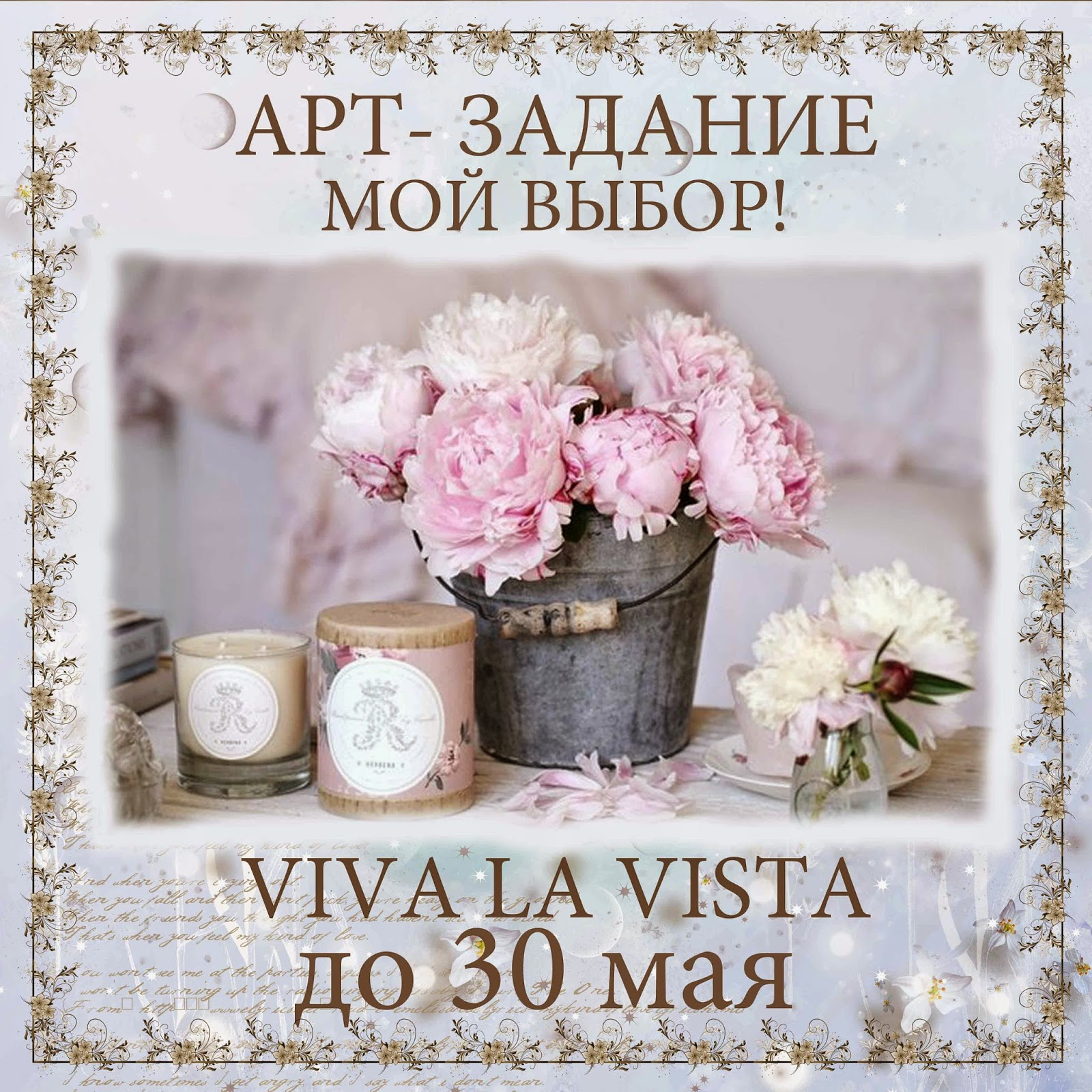 http://vlvista.blogspot.ru/2015/04/blog-post_16.html?showComment=1430164324993#c8369792986297821500