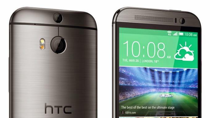 الإعلان عن الهاتف المحمول HTC One M8s