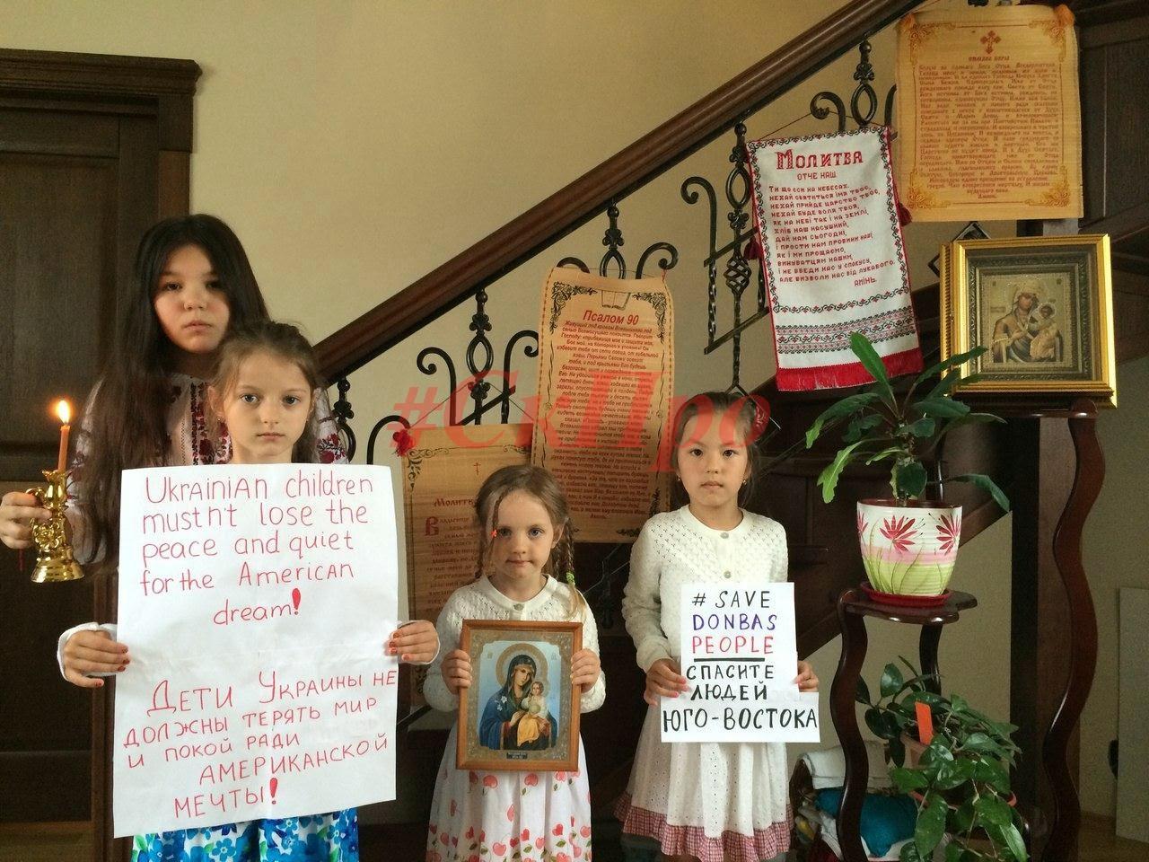 Фото спасите наших детей донбасса