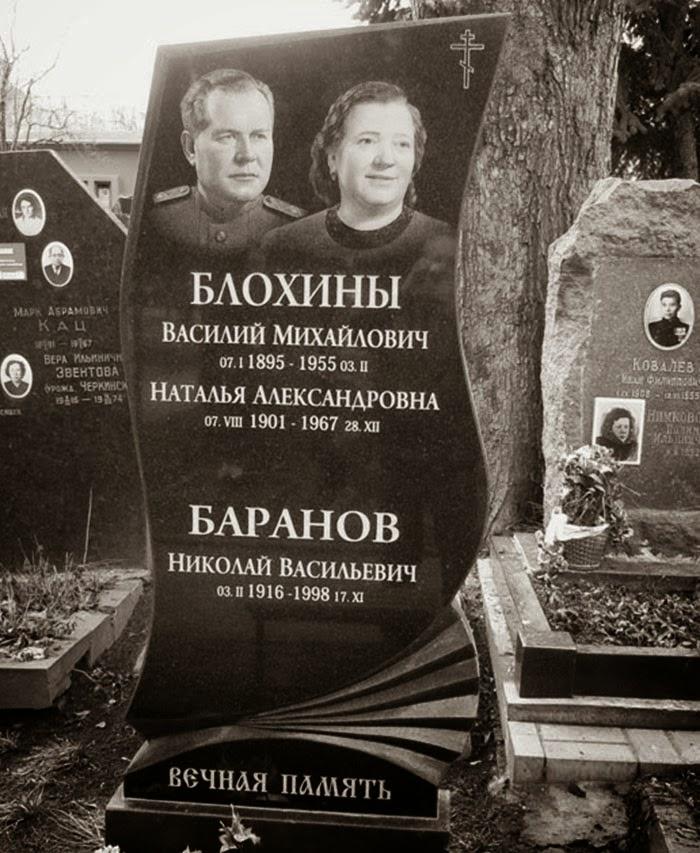 Vasili%2BBlokhin%2B5.jpg