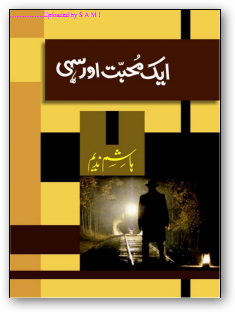 Ek mohabbat aur sahi Urdu novel by Hashim Nadim Khan pdf.
