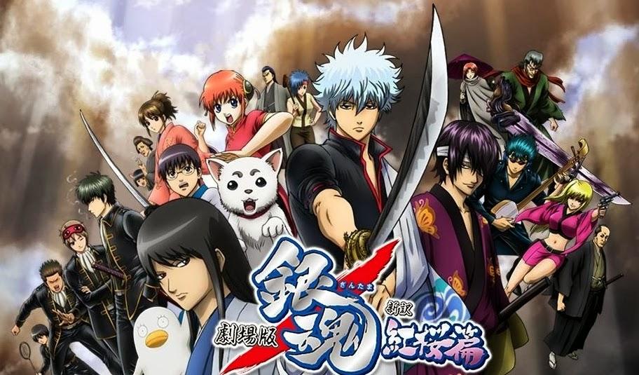 Anime Gintama Gintoki