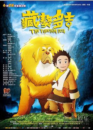 Chú Chó Ngao Tây Tạng - The Tibetan Dog