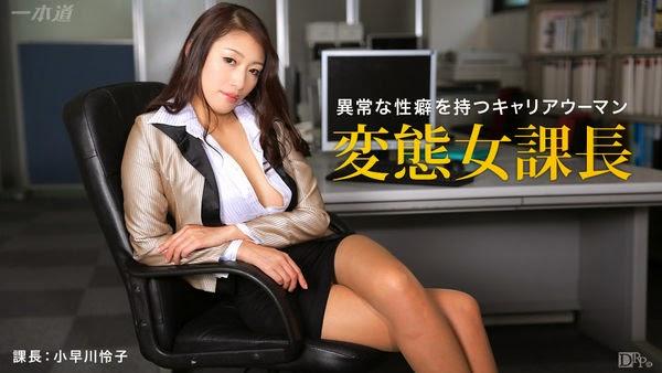 1pondo 051615_081 – Kobayakawa Reiko