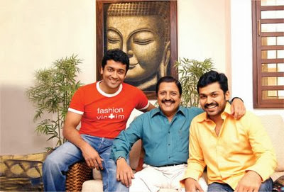 Karthik with father and brother