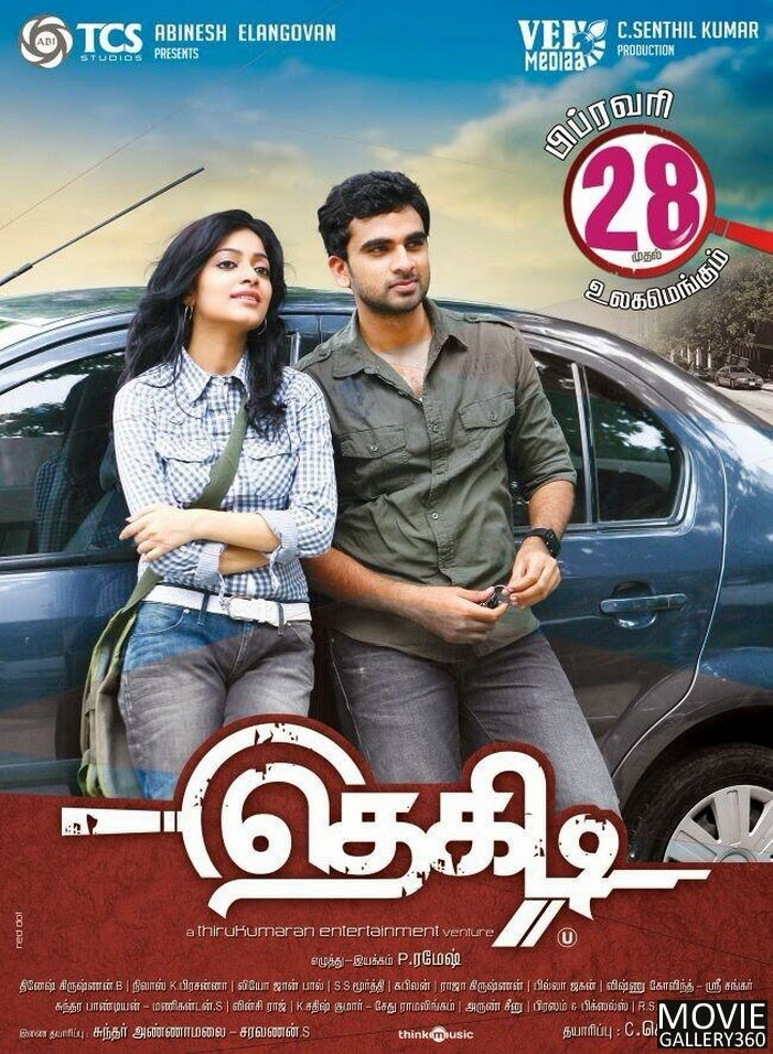 [Video Songs] Thegidi 2014 Songs Watch Online