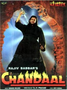 Chandaal (1998)