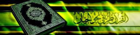 Menuju Surga dengan Al-Qur'an