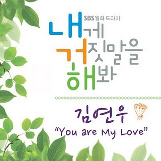 Kim Yeon Woo (김연우) - You Are My Love