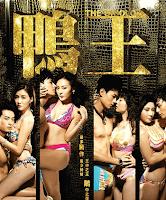 Download The Gigolo 2015 Sub Indo Full Movie