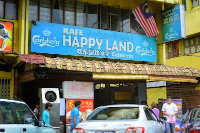 Johor-Nasi-Lemak-Happy-Land-Kulai