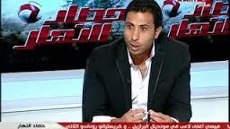 وائل القباني عب الزمالك السابق