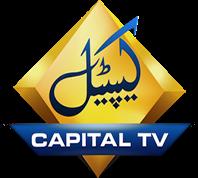 ▼ CAPITAL TV