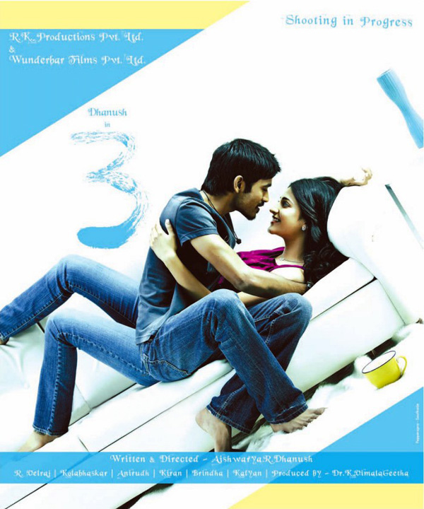 Akalicious all songs download