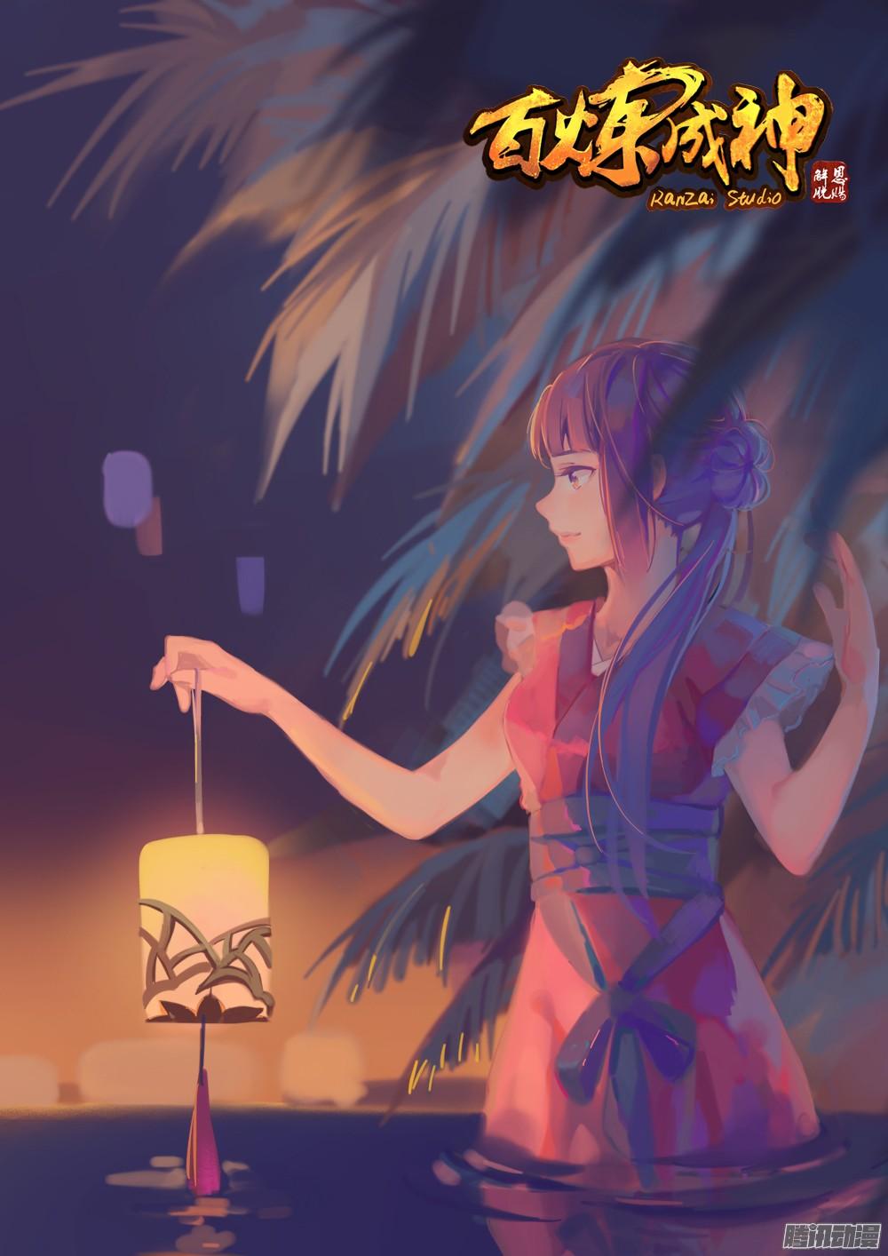 Bách Luyện Thành Thần Chapter 193 - Hamtruyen.vn