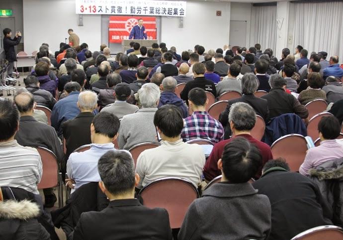 http://www.doro-chiba.org/nikkan_dc/n2015_01_06/n7870.htm