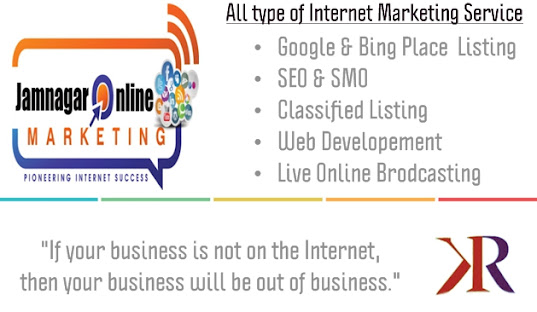 Kishan Radia-Jamnagar Online Marketing