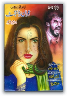 Imran Digest April 2012 pdf