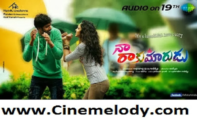 Naa Rakumarudu  Telugu Mp3 Songs Free  Download -2013