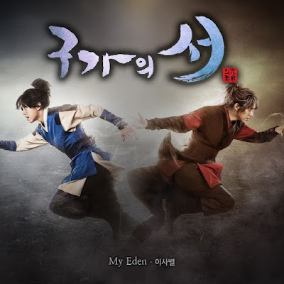 Sinopsis Lengkap Drama Gu Family Book Episode 1-24 END