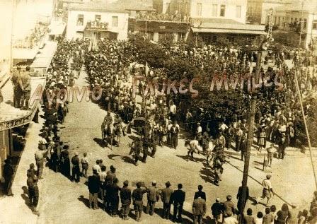 Σαν σήμερα, 14 Σεπτέμβρη 1944: Η απελευθέρωση του Αγρινίου