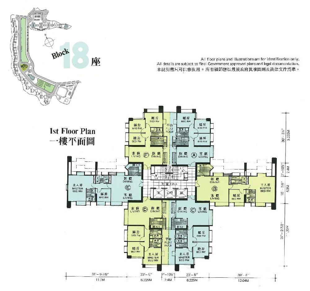 華景山莊第十八座平面圖 - APEX DESIGN COMPANY