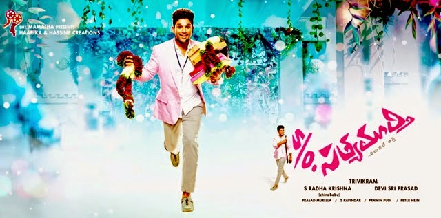 Son of Sathyamurthy Wallpaper